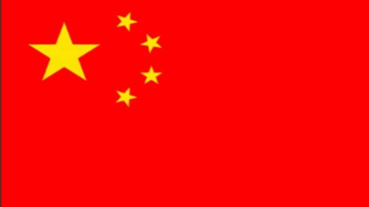 CN flag